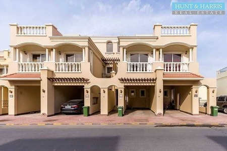Gated Community - Two Bedroom Townhouse With Family Room