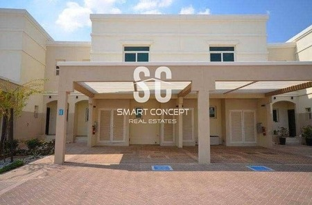 Private Garden | Secured Parking | 2BR+Maid's Room